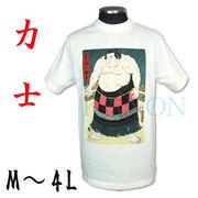 『力士』相撲 浮世絵Tシャツ 白 M~4L