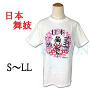 『日本舞妓』Tシャツ 白 S~LL