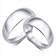 シルバー925フリーサイズペア指輪リング レディース メンズ 誕生日プレゼント 記念日シンプル