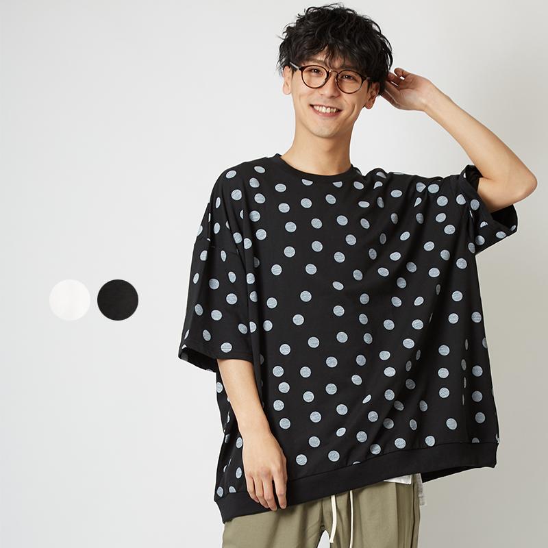 ビッグシルエット トレーナー メンズ レディース 半袖 ビッグTシャツ カットソー Tシャツ クルーネック