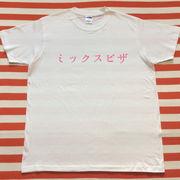ミックスピザTシャツ 白Tシャツ×ピンク文字 S~XXL
