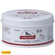 アサヒグループ食品(WAKODO) シッカロールキュア
