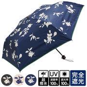 【2019新作】晴雨兼用傘 シャドーフラワー柄 折畳み傘 UVカット♪