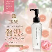 TEAR ~moisturizing oil gel~