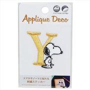 【ウォールデコステッカー大】スヌーピー 刺繍 ステッカー/Y