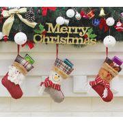クリスマスグッズ サンタクロース ソックス 飾り物 クリスマスギフト パーティー
