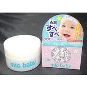 MIO BABYクリーム 30g