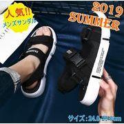 メンズ サンダル カジュアル シャワーサンダル ビーチサンダル 夏 2019