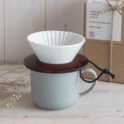 【ギフトセット箱入り】おひとりさまコーヒーセット ホワイト&マットグレー[H961][美濃焼]