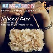 iPhone 11 11pro max 女性ハンド ショルダー財布バッグケース 手帳型レザー チェーン付き 花柄