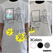 ★新元号★!!パロディ令和Tシャツ