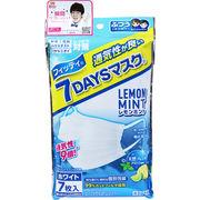 [メーカー欠品] フィッティ 通気性が良い 7DAYSマスク レモンミント ふつう ホワイト 7枚入