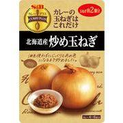 【ケース売り】カレープラス 北海道産炒め玉ねぎ