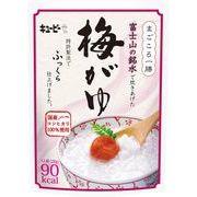 【ケース売り】まごころ一膳 富士山の銘水で炊きあげた梅がゆ