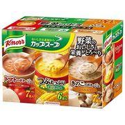 【ケース売り】クノール カップスープ 野菜ケースエティ ( 20袋入 )