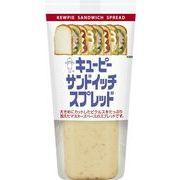 【ケース売り/送料込】キユーピー サンドイッチスプレッド