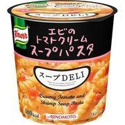 【ケース売り】クノールスープDELI エビのトマトクリームスープパスタ