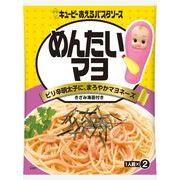 【ケース売り】キユーピー あえるパスタソース めんたいマヨ