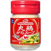 【ケース売り/送料込】味の素 がらスープ 55g瓶 1個
