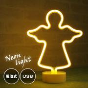 電池式 LED ネオンサイン ライト 天使 インテリア 雑貨