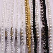 1ヤード Pパール飾りレース 白 黒 金色の糸入り 23タイプ 洋裁 アクセサリー 副材料 DIY 手芸 素材