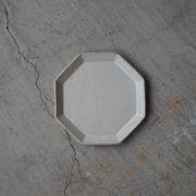 寿山窯 angle アングル 18.5cmプレート ホワイト[美濃焼]