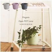 セメント×ウッドのコロンとした形状の植木鉢【ポアニェ・オープンポット・L】