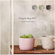 セメント×ウッドのコロンとした形状の植木鉢【ポアニェ・マグポット】