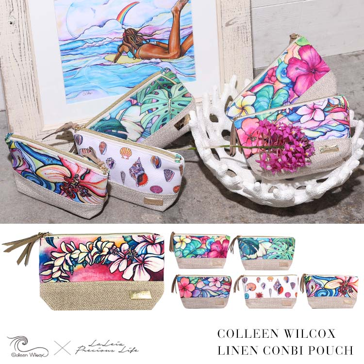 Colleen Wilcox麻コンビポーチ