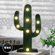 LED インテリアライト サボテン 電球色 グリーン 電池式 テーブルランプ スタンドライト おしゃれ