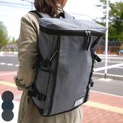 リュック バッグ レディース メンズ 通勤 通学 B4サイズ対応 ジム通い 大容量サイズ