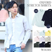 improves オックスフォードストレッチシャツ