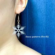 Snow pattern ピアス Ver.03 (左右1セット)