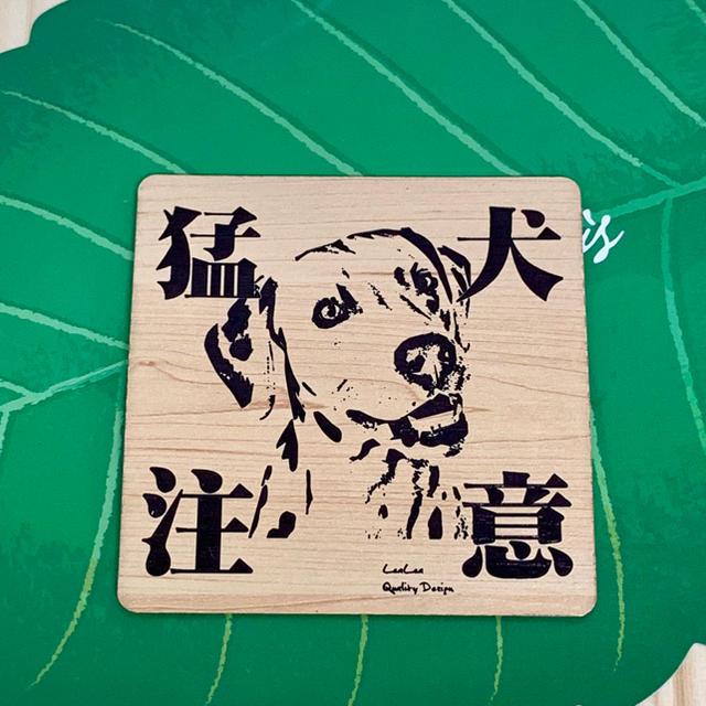 猛犬注意サインプレート (ダルメシアン) 木目調アクリルプレート