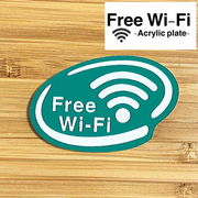 Free Wi-Fi アクリルプレート【グリーン】店舗向けサインプレート