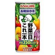 保存食 カゴメ 非常食 野菜一日これ一本長期保存用190gx30本/ケース【5年保存】