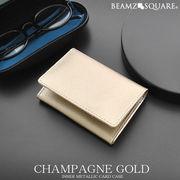 BEAMZSQUARE シャンパンゴールド牛革製カードケース(名刺入れ) BZSQ-705CG