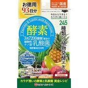 ミナミヘルシーフーズ  [機能性サプリ]酵素93