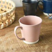 【特価品】伝統和色マグカップ 珊瑚色[B品][美濃焼]