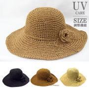 【即納】 最新春夏 ペーパーメッシュハット サイズ調節可 UV ペーパー帽子 かわいい 麦わら帽子