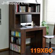 パソコンデスク 幅119cm デスク 机 ワークデスク ハイタイプ FANTASI-BR