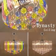 【LED電球対応】ダイナスティー 4灯 シーリングランプ♪