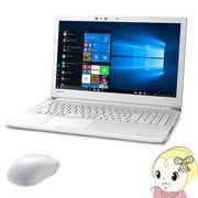 [予約]P1T4KPBW シャープ 15.6型ノートパソコン ダイナブック dynabook T4 [リュクスホワイト]