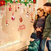 2019新作 ウォールステッカー 壁ステッカー インテリアシール ウォールシール 壁紙クロス クリスマス