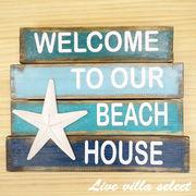 ヒトデテキストボード BEACH HOUSE