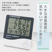 デジタル温度湿度計/卓上時計/温度・湿度計/外気温測定/アラーム付き/BIG表示/壁掛け兼用/温湿度計HOU