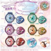 「時計・指輪」「ディズニー」フェアリーテイルリングウォッチ2