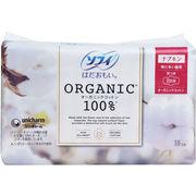 ソフィ はだおもい オ-ガニックコットン100% 特に多い昼用 羽つき 23cm 15個入