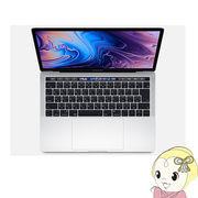 Apple 13.3インチ TouchBar搭載 MacBook Pro Retinaディスプレイ 2400/13.3 MV9A2J/A [シルバー]