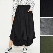 【即納】llil/フィリル】前ポケット付き柔らか素材変形ロングスカート3008-0326/01-01